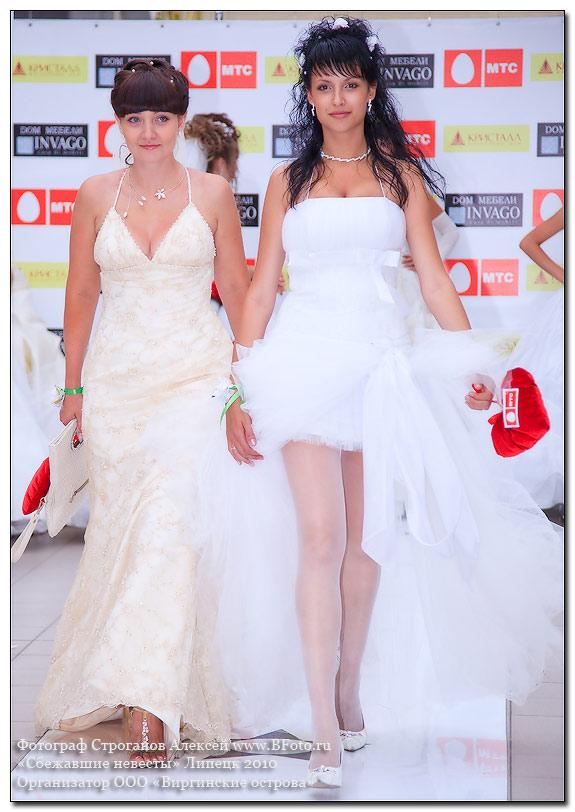 Парад невест в центральном черноземье