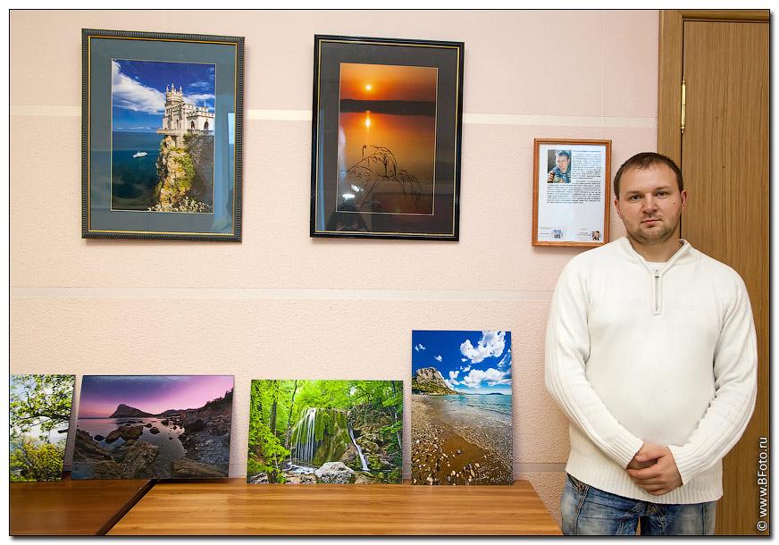Фотовыставка 2010