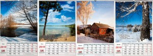 календарь на год природа